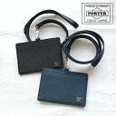 吉田カバン ポーター カレント IDホルダー カードケース PORTER CURRENT 052-02218 送料無料 ポイント10倍