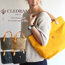 CLEDRAN クレドラン インノ ワイドトートバッグ INNO WIDE TOTE 2592 日本製 レディース 正規品 ギフト