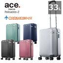 エース スーツケース パリセイドZ ace.TOKYO LABEL 1泊〜3泊 スーツケース 機内持ち込み可能サイズ47cm 33L 05582 正規品