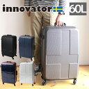 エントリー イノベーター スーツケース