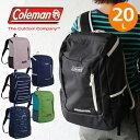 コールマン バッグ リュック デイパック スクールパック coleman schoolpack 20L B4サイズ対応 スクエア型 キッズ ジュニア 子供用 アウトドア 通学 通塾 2018年