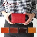 【今ならWプレゼント付】ダコタ 財布 折り財布 二つ折り財布...