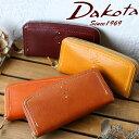 ダコタ 財布 長財布 カッシーニ Dakota 36042 本革 レザー レディース ラウンドファスナー イタリア製牛革 正規品 ギフト プレゼント