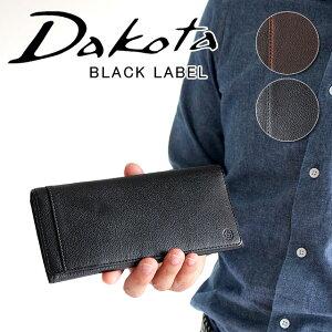 ブラック レーベル