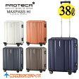 3年保証 プロテカ エース スーツケース マックスパスHI ハード ACE PROTeCA MAXPASS HI 1泊〜3泊 48cm 38L ラゲージ キャリーケース 01511日本製/軽量/丈夫/高品質/ポイント10倍
