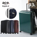 【12/15(金)10時よりエントリーで合計P19倍!】ace.TOKYO Ripple-Z エース トーキョーレーベル スーツケース リップルZ 06243 ファスナータイプ 93L 10泊 正規品