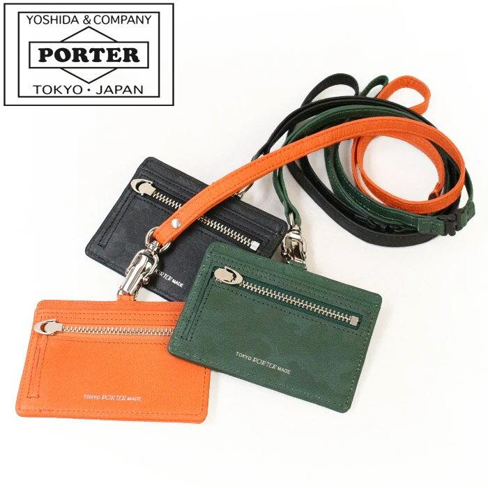 【二年保証】吉田カバン ポーター ワンダー IDホルダー PORTER WONDER ID HOLDER 342-03848 吉田かばん 正規品