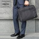 吉田カバン ポーター クリップ PORTER CLIP 8961 2WAYビジネスバッグ B4サイズ エキスパンダブル メンズバッグ