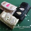 ツモリチサト tsumori chisato かわいい! キーケース ドロップス 57916 特典付き ツモリチサト キャリー 送料無料 tsumori chisato CARRY