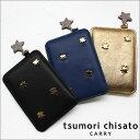 樂天商城 - ツモリチサト tsumori chisato パスケース カードケース 北斗七星 57465 /tsumorichisato 星 正規品 ギフト