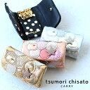 ツモリチサト tsumori chisato キーケース 新マルチドット キーケース 57088 ツモリチサト キャリー レディース tsumori chisato CARRY 正規品 ギフト