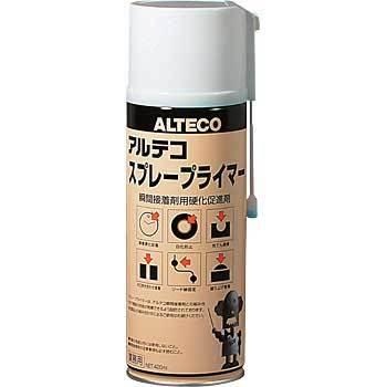 硬化促進剤 アルテコ スプレープライマー 420ml×12本 3Dプリンターの造形物を美しく仕上げるのに有効です