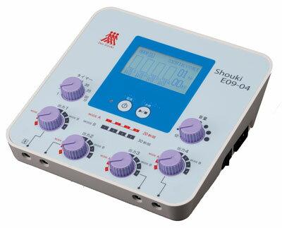 電子温灸器 Shouki−しょうき 全医療器