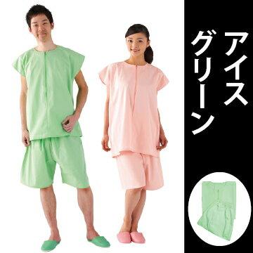 TW患者衣シリーズ 2WAY患者衣 アイスグリーン × 10セット 鍼灸施術に便利な上下セットの患者衣