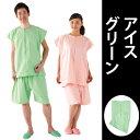 TW患者衣シリーズ 2WAY患者衣 アイスグリーン トワテック × 10セット