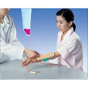 静脈注射練習パッド W30501/1 3B