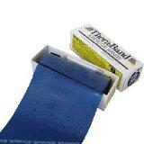 セラバンド 6ヤード 青色:強 日本メディックス