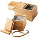 温灸BOX S&MOEGI 1箱 トワテック