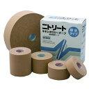 ニトリート キネシオロジーテープ(撥水) 5.0cm×5m 6巻