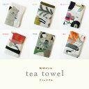 楽天くすばしタオル(楠橋紋織)【今治タオル】MiW style tea towel<ティータオル>ガーゼパイル織り!【コンビニ受取対応商品】