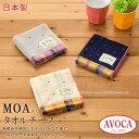 【セール】【AVOCA】タオル 日本製 鮮やか カラー チェック タオルハンカチ タオルチーフ(アヴォカ-モア)