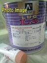 LUC LS カーボンファイバーパテ 【3.3kg ベース・LUCブラウン硬化剤のセット】 関西ペイント