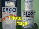 エスコ 18kgセット 関西ペイント 送料無料
