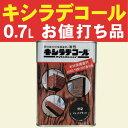 キシラデコール【在庫処分品:各色】0.7L 大坂ガスケミカル...