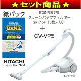 ��MVP����Ź�ۡ�����̵���ۡ�CVVP5W�ۡ�CV-VP5W����Ω���������إå���ܡ���ѥå����ݽ�(��ѥå�������ʡ�)��(��Ω����)�����ѥå��ե��륿���Τ������åȡ�RCP��(HITACHI)��CV-VP5-W+GP-75F