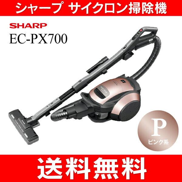【送料無料】SHARP(シャープ) サイクロン掃除機(サイクロンクリーナー) コンパクトタイプ プラズマクラスター搭載【RCP】 EC-PX700-P