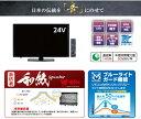 【送料無料】24型液晶テレビ(24V型・24インチ) 地デジのみ ブルーライトカット機能搭載【RCP】SANSUI(サンスイ) SDN24-B11