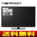 【送料無料】neXXion(ネクシオン) 32型液晶テレビ(32インチ) 3波対応モデル(地デジ・BS・CS)【RCP】【0824楽天カード分割】 WS-TV3...