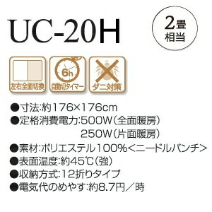 UC-20G_3