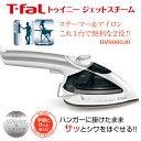 【送料無料】DV9000J0 950W T-fal 2in1...
