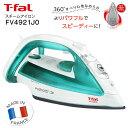 【送料無料】ティファール スチームアイロン ウルトラグライド4921 Ultraglide4921 フランス製 FV49シリーズ【RCP】T-fal FV4921J0