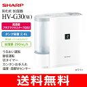 【HVG30W】シャープ(SHARP) 気化式加湿器 プラズマクラスター搭載(空気浄化・除菌・脱臭・静電気除去・除電)【RCP】加湿機 HV-G30-W