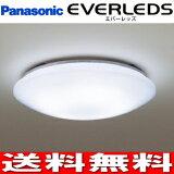 【送料無料】【LSEB1068】Panasonic LEDシーリングライト 6畳用 調光機能付 LED照明器具【RCP】パナソニック LSEB1068