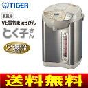 【送料無料】タイガー魔法瓶(TIGER) 電気まほうびん「とく子さん」 3.0Lタイプ PIK-A300C【RCP】 PIK-A300-C