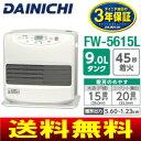 【送料無料】ダイニチ(DAINICHI) 石油ファンヒーター 大容量タンク 20(15)畳用【RCP】ブルーヒーター FW-5615L-W