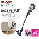 EC-AR2SX(N) SHARP(シャープ) RACTIVE Air コードレスサイクロン掃除機(コードレスクリーナー) スティックタイプ サイクロン式 プレミアムパッケージモデル【RCP】ゴールド EC-AR2SX-N