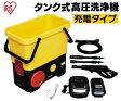 [7/29頃入荷予定]【オススメ】充電式高圧洗浄機 タンク式 家庭用【RCP】アイリスオーヤマ SDT-L01
