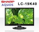 【LC19K40(B)】SHARP(シャープ) AQUOS(アクオス) 19型液晶テレビ(19インチ) 3波対応(地デジ・BS・CS対応) 外付けHDD録画機能搭載【..