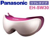 �ڥ�������ۡ�EHSW30P�ۥѥʥ��˥å�(Panasonic)���ܸ�������(�ܤ�ȥ�����)����ե쥿���ס�RCP�����Ʋ��š�EH-SW30-P