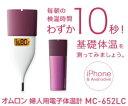 オムロン(OMRON) 婦人体温計(基礎体温計) 約10秒予測検温(口中専用)【RCP】iPhone・Android対応 MC-652LC-PK(ピンク)