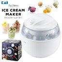 貝印 KHS アイスクリームメーカー コンパクトサイズ ICE CREAM MAKER レシピ付き【R