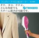 ツインバード ハンディーアイロン&スチーマー(ハンガーアイロン・スチームアイロン) 【RCP】(TWINBIRD) SA-4084P(ピンク)