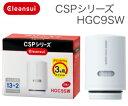 【HGC9SW】三菱レイヨン 浄水器交換カートリッジ クリンスイ・cleansui CSPシリーズ【RCP】1箱2個入り HGC9SW