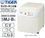 【SMJ-B180WL】タイガー魔法瓶 TIGER 餅つき機・もちつき器 1升用(10合) 1.8Lタイプ 力じまん【RCP】 SMJ-B180-WL