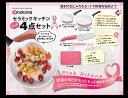 【新生活応援セット】京セラ セラミックキッチン4点セット セ...