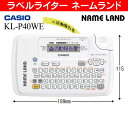 カシオ ネームランド(NAME LAND)【RCP】ラベルプリンタ KL-P40-WE